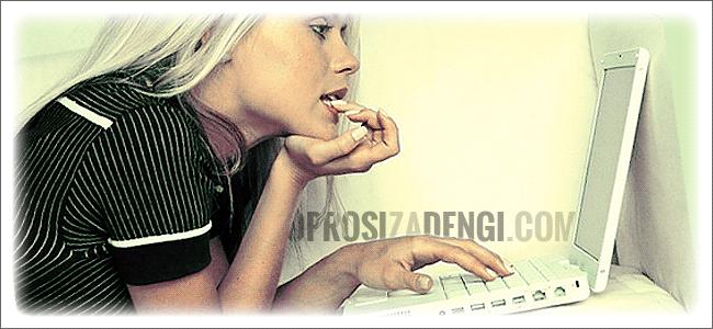 опросы за деньги в интернете: OprosiZaDengi.com